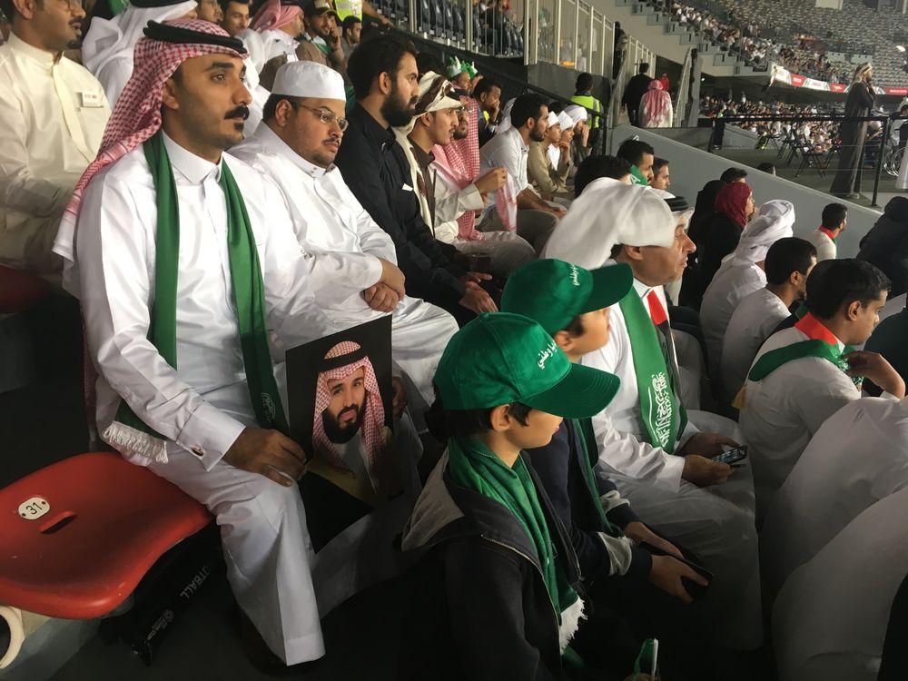 ОАЭ иСаудовская Аравия анонсировали создание новейшей криптовалюты