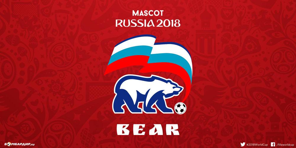 мира отбор чемпионат африка 2018 футбол
