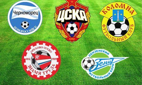 Футбольные клубы москвы высшей лиги элитный клуб москва стриптиз